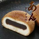 あんドーナッツ (こしあん)の画像