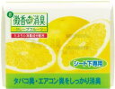 微香DE消臭シート下専用グレープフルーツ 200g
