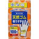 使いきり手袋 天然ゴム 極うす手 Mサイズ 100枚入