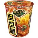 エースコック 飲み干す一杯 担担麺 タテ型 カップ 76g 278236