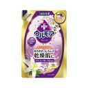 ウルモア 保湿入浴液 クリーミーフローラルの香り 詰替用 480ml(入浴剤)