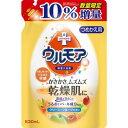 ウルモア 保湿入浴液 クリーミーフルーツの香り 詰替用 増量 530ml
