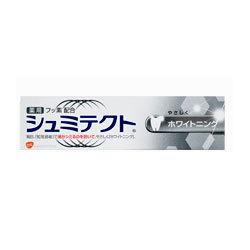 薬用シュミテクト やさしくホワイトニング試品90g