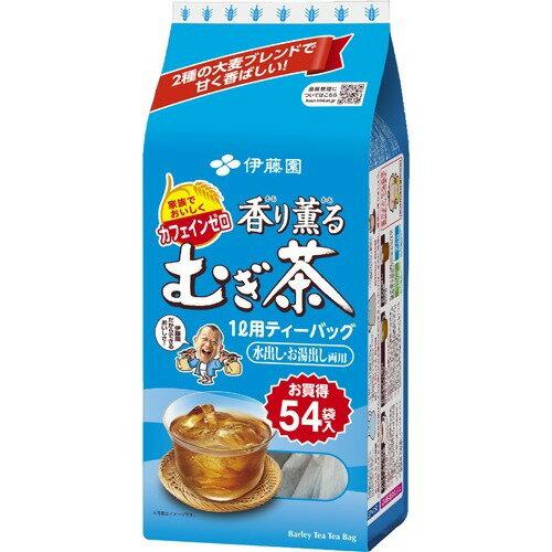 伊藤園 香り薫るむぎ茶 ティーバッグ 54袋