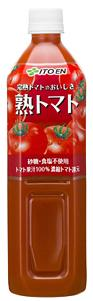 伊藤園 熟トマト ペット ケース販売 900X12