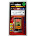 ELPA コードレス電話機・子機用充電池(パナソニック・NTT対応) THB-027