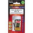 エルパ(ELPA) コードレス電話機・子機用充電池(シャープ・キヤノン・NTT対応) THB-180