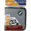 ELPA CD/DVDケース 32枚収納 CDKP-32(SL) シルバー