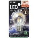 [E17口金]1.2W S形ミニ球タイプ[クリア電球色]LED電球 LDA1CL-G-E17-G456/室内装飾、電飾、ディスプレイ用などに/エルパ[ELPA]