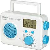 エルパ(ELPA) お風呂ラジオ ER-W30F(BL)