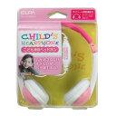 エルパ(ELPA) 子供用ヘッドホン RD-KH100(PK) ピンクの価格を調べる