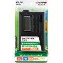 ELPA AM・FM短波ラジオ 液晶表示 ER-C55T