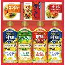 味の素 和洋中バラエティ調味料 CSA-25N 健康油 AGF 味の素ゼネラルフーヅ