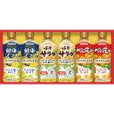 味の素 健康油 KPS-30N 4 AGF 味の素ゼネラルフーヅ