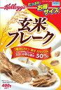 ケロッグ 玄米フレーク 徳用 400g 日本ケロッグ 00111-10