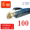 LANケーブル 5m エンハンスドカテゴリー5 ダークブルー マミーショップの画像
