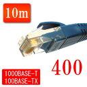 ストレート LANケーブル 10m エンハンスドカテゴリー5e ダークブルー マミーショップの画像