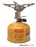 PRIMUS(プリムス) 153ウルトラバーナー P-153
