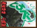 上田 とろべー 65gの画像