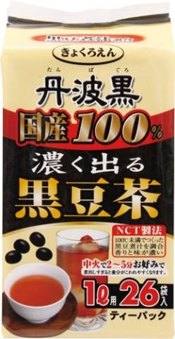 丹波黒100%濃く出る黒豆茶 6g×26包