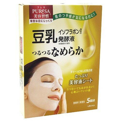 プレサ シートマスク ISO 14ml×枚