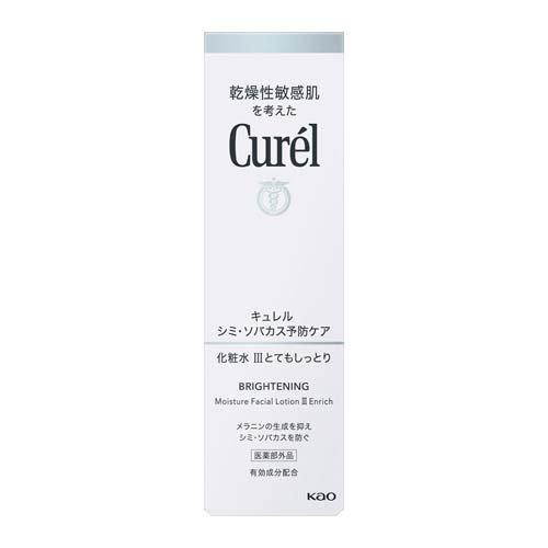 Curel(キュレル) 美白化粧水 III とてもしっとり 140ml
