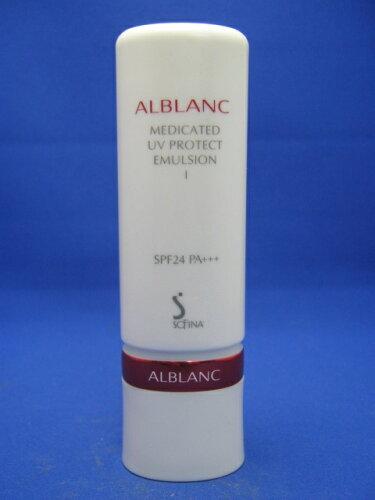 花王ソフィーナ アルブラン 薬用UVプロテクトエマルジョンI 40g