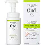 Curel(キュレル) 皮脂トラブルケア 泡洗顔料 150ml