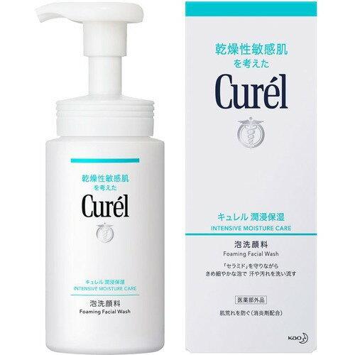 Curél(キュレル) 泡洗顔料 150ml