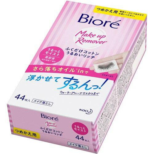 Biore(ビオレ) メイク落としふくだけコットン うるおいリッチ つめかえ用  44枚