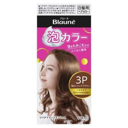 ブローネ 泡カラー 3P 明るいピュアブラウン