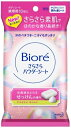 Biore(ビオレ) さらさらパウダーシート せっけんの香り 携帯 10枚