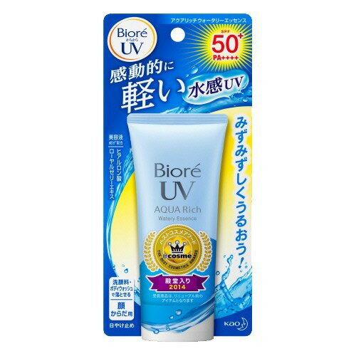 Biore(ビオレ) さらさらUV アクアウォータリーエッセンス 50g