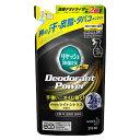 リセッシュ 除菌EX プラス デオドラントパワー つめかえ用 ライトシトラスの香り 310ml