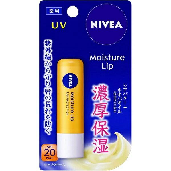 NIVEA(ニベア) モイスチャーリップu V3.9g