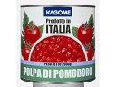 カゴメ ダイストマト(イタリア) 2500g 1633