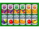 カゴメ フルーツ+野菜飲料ギフトKSR-15N