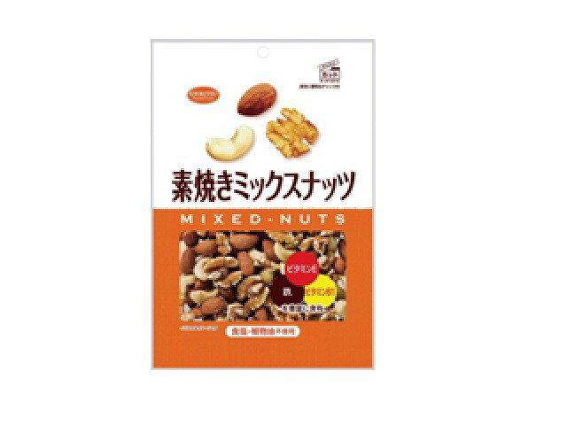 素焼きミックスナッツ 200g