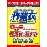 カネヨ 作業衣専用洗剤 4.2kg