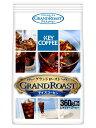 FP グランドローストアイスコーヒー 360g(粉)×1個の画像