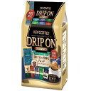 【ケースでお得】ドリップオン バラエティーパック (8g×6種×2袋)×6個の画像