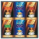 プレミアムドリップコーヒー ドリップオンギフト KDB-30の画像