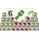 キリンビール キリンギフトK-GPS5(S) キリン 麒麟麦酒