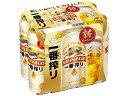 キリン一番搾り生ビール500ML6缶パック