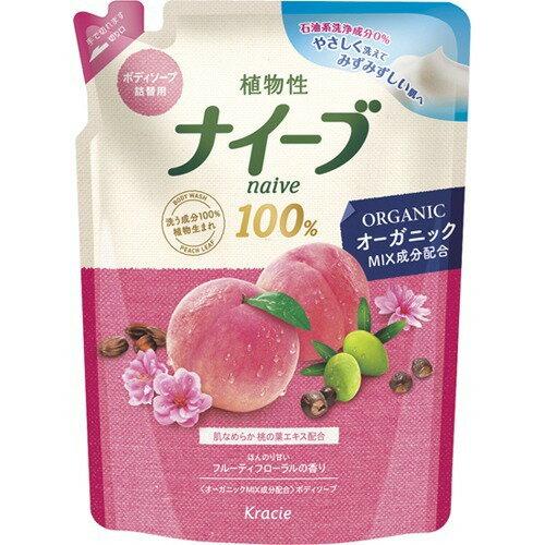 ナイーブソープ 桃の葉 詰替用 400ml