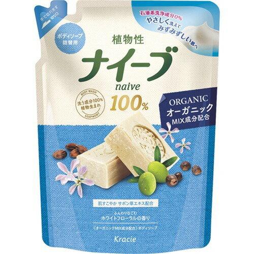 ナイーブソープサボン草 詰替用 400ml