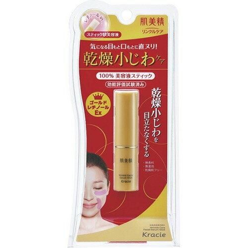肌美精 リンクル美容液スティック 3.4g
