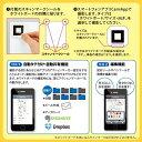 コクヨS&T マグネットホワイトボード(マグボ)(シートタイプ) 無地(W1200×H900mm) /FB-H34W