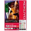 KOKUYO KJ-G23A3-10
