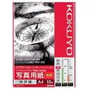 KOKUYO KJ-G14A4-10